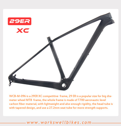2017 New Toray Carbon Fiber 29ER Carbon Mountain MTB Bicycle Frame PF30