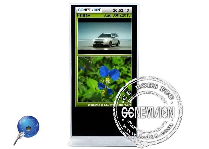 65 Inch 3G Digital Signage with DMB software , LAN / Wifi / 3G