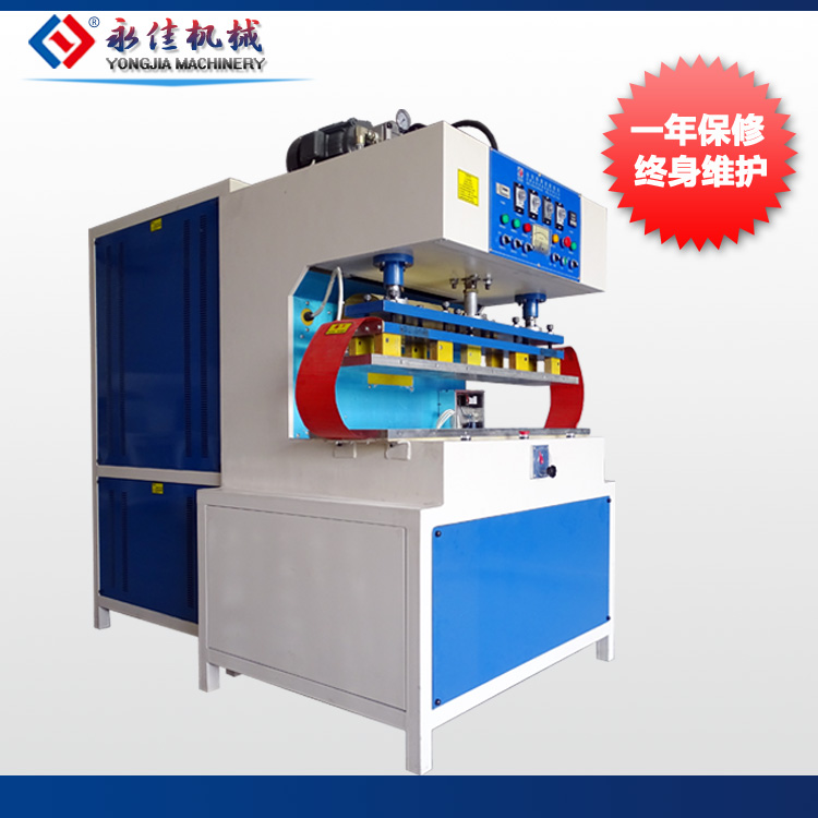 High frequency film structure welding machine for tarpaulin /tent
