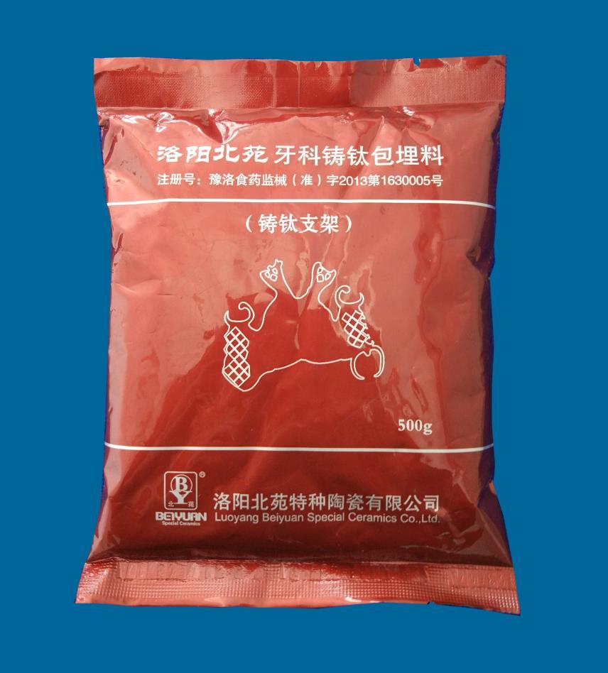 Dental Holder investment for Titanium
