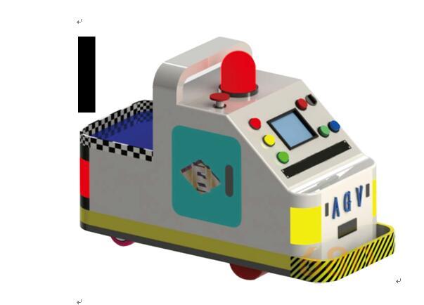 Knapsack traction AGV