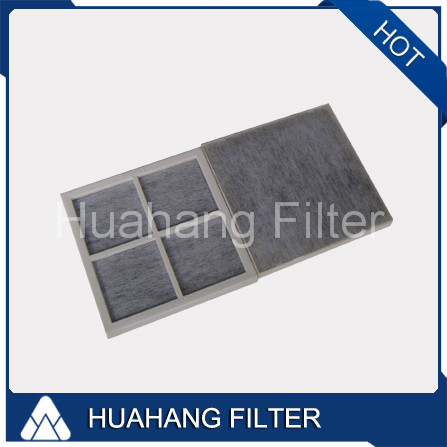 Refrigerator Air Filter Replacement ADQ73214404
