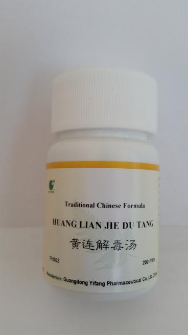 Huang Lian Jie Du Tang : Chinese Traditional Medical