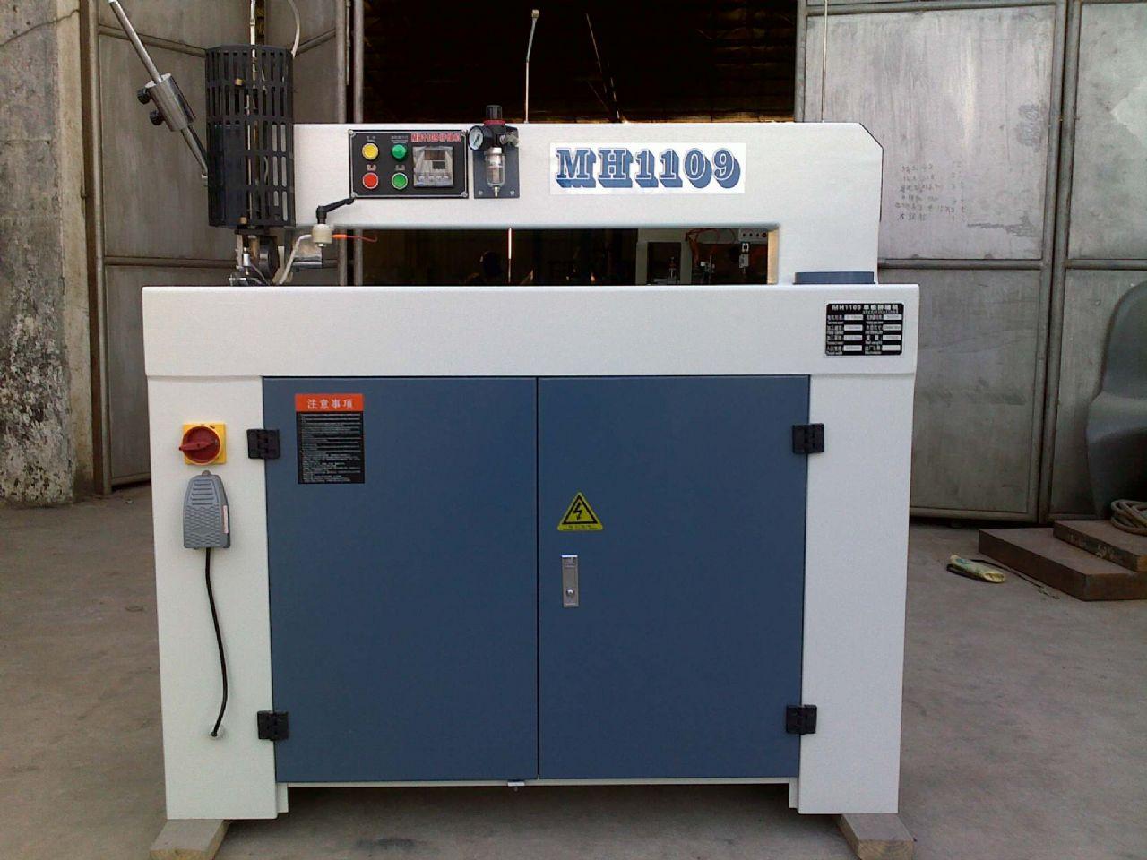 veneer splicing machine/Veneer vertical stitching machine(MH1109)