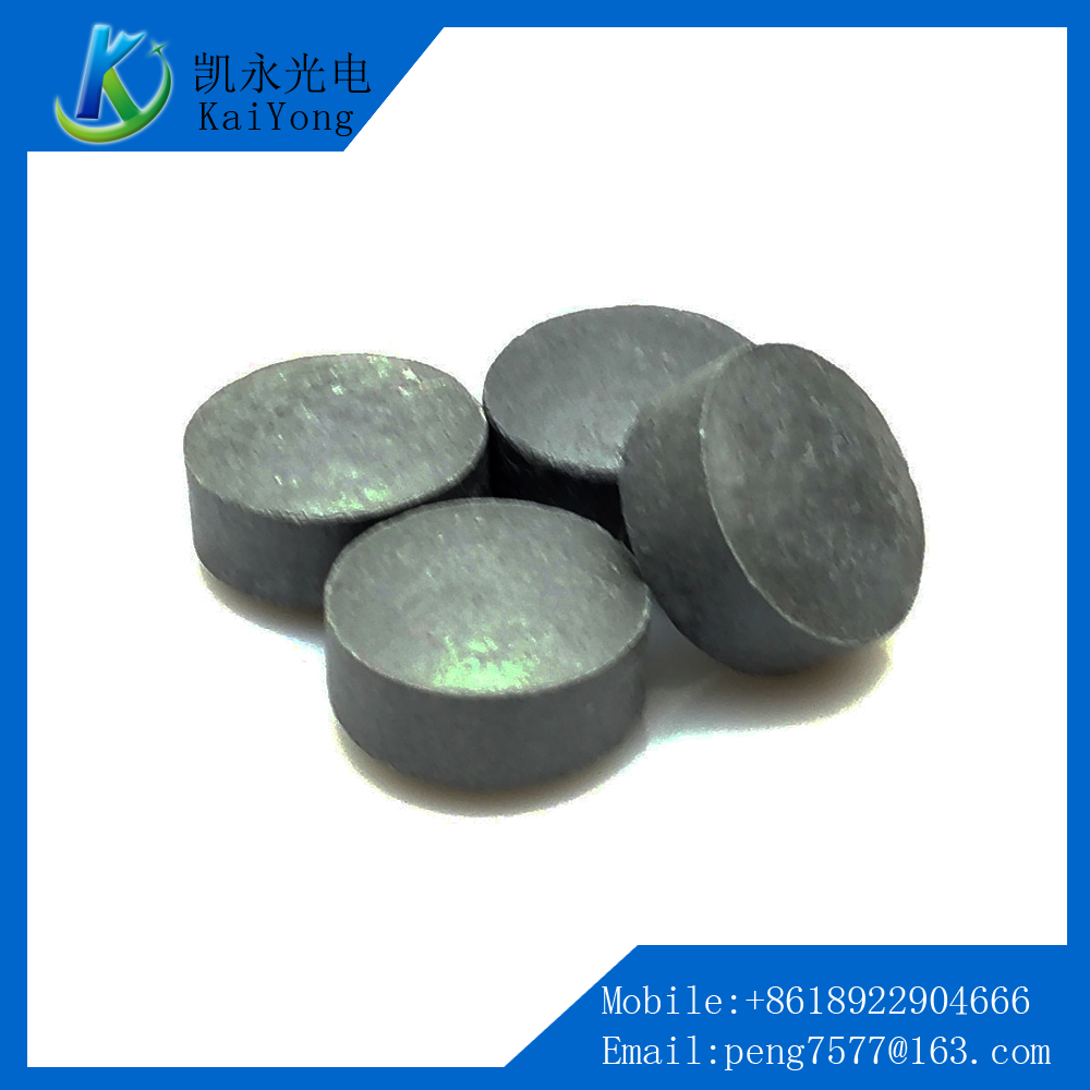 High purity 99.99% Hafnium Oxide HfO2 for coating