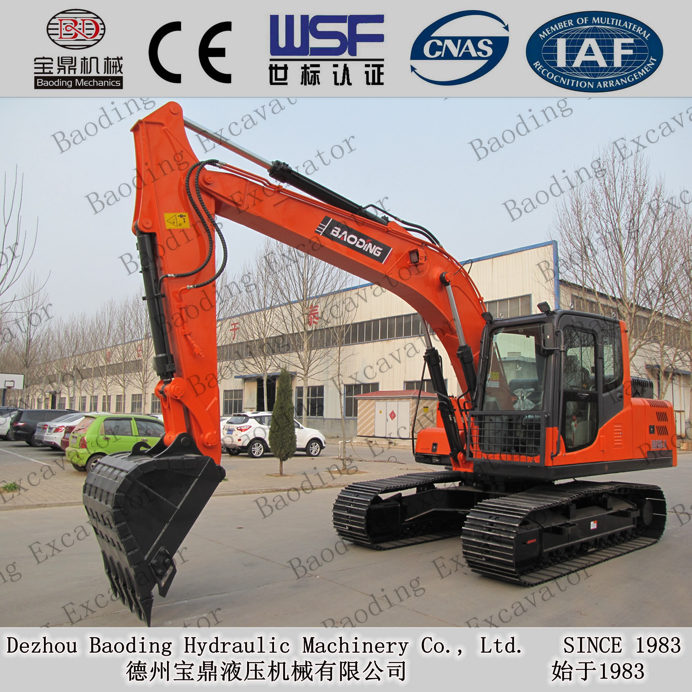 BD150-8 crawler small and medium-sized excavator Baoding excavator manufacturers