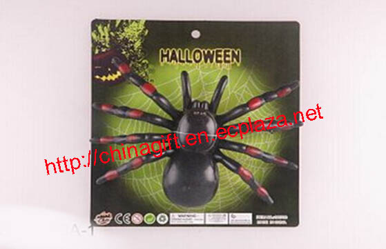 Halloween spray paint spiders