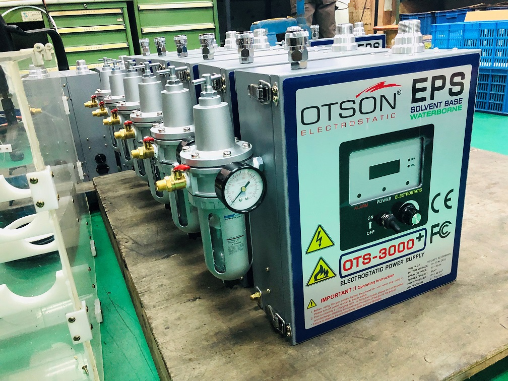 OTSON manual liquid electrostatic spray gun