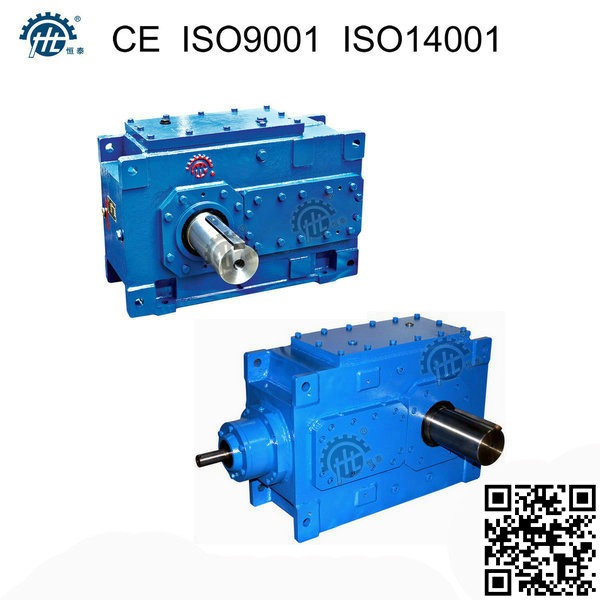 H B Series Parallel Shaft Industrial Helical Gearbox Speed Reducer