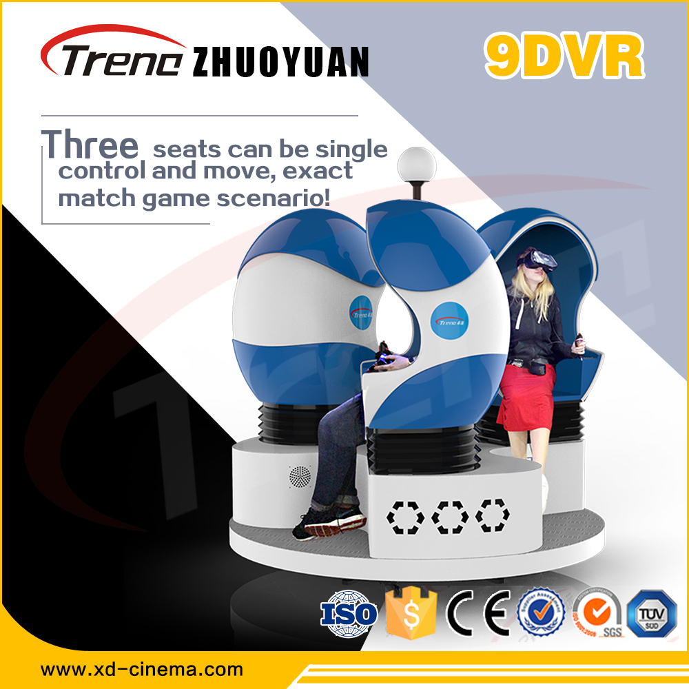 2017 hot vr products 9D Cinema Equipment Virtual Reality VR Simulator 9DVR for shopping mall