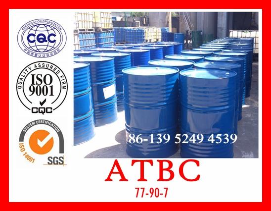 ATBC for soft toys