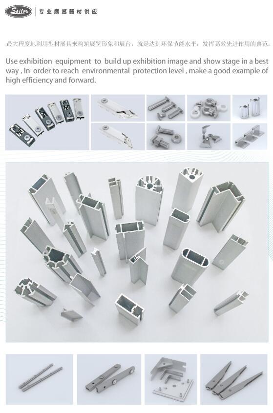 aluminium material beam prism enviromental exhibition equipment for trade fair show mall exhibit