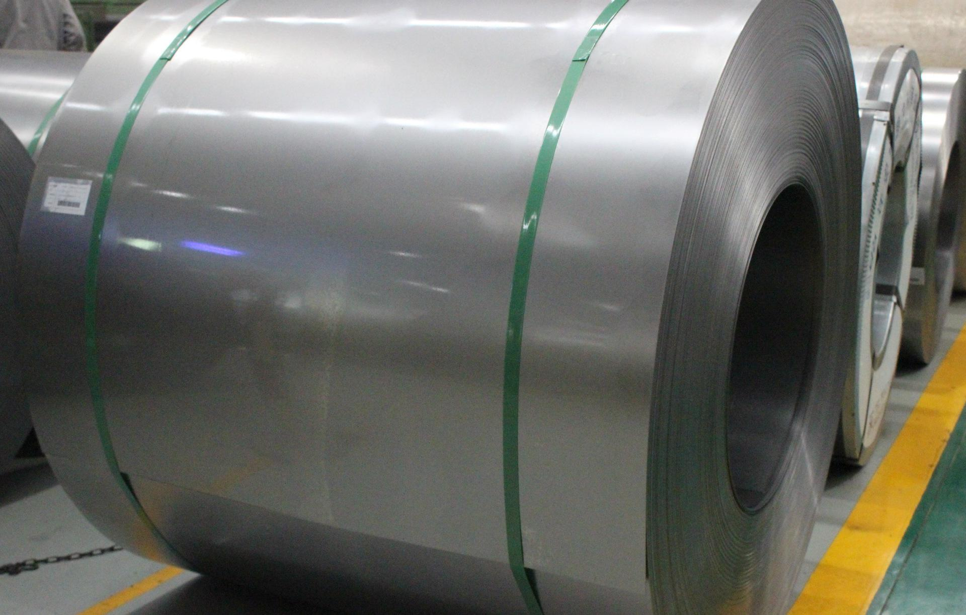 Deep drawing cold rolled steel coils sheet