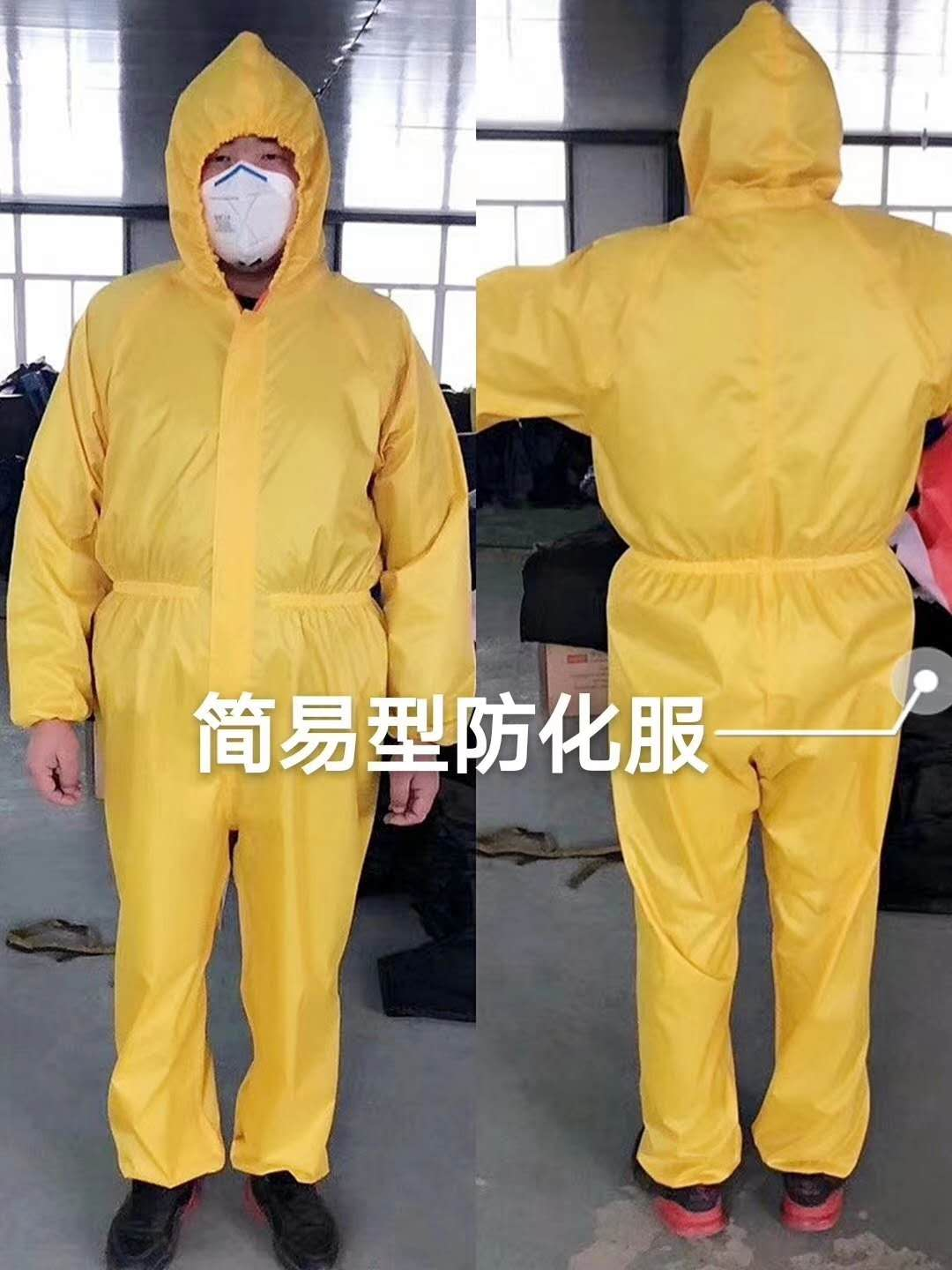 Simple protective clothing