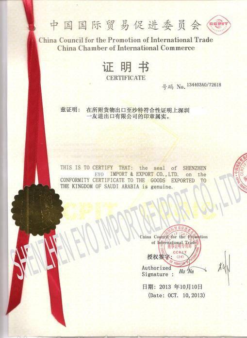 Ccpit conformity certificate to saudi arabia saso shenzhen eyo ccpit conformity certificate to saudi arabia saso yadclub Gallery