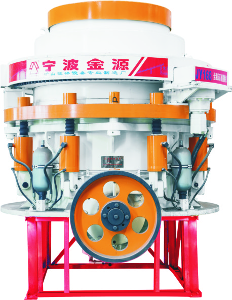 JY Multi-Cylinder Hydraulic Cone Crusher with Countershaft Bearings By PLC Control