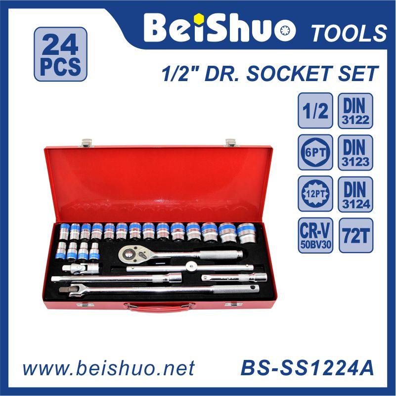 "24PCS 1/2""Dr Socket Set with Metal Box,Hand Tool Set"