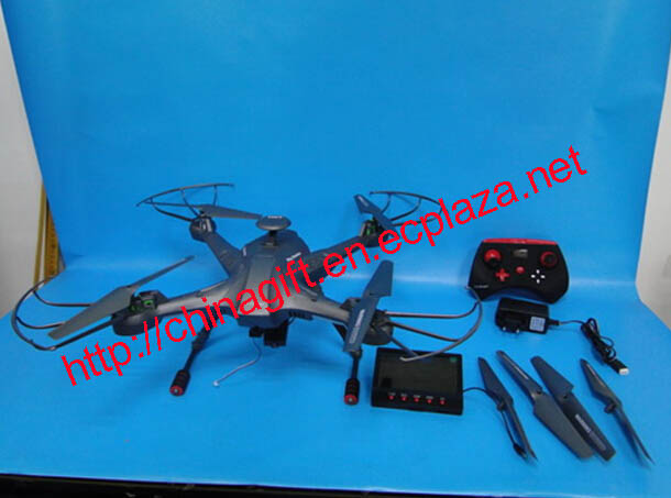 Real-Time Transmission Drone/Quadcopter With Camera
