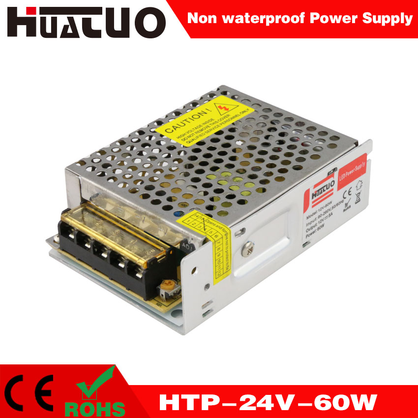 24V-60W constant voltage non waterproof LED power supply