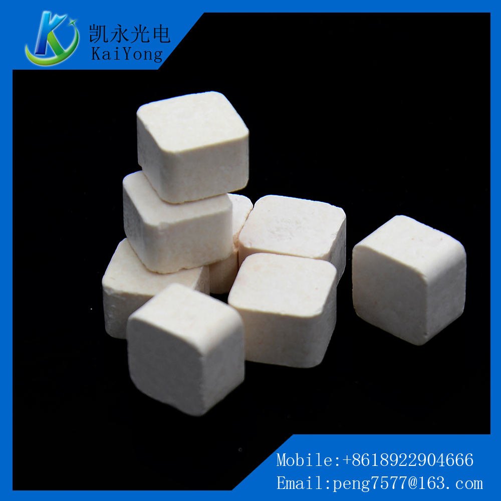 High purity cerium oxide for Optical coating 99.99% CeO2