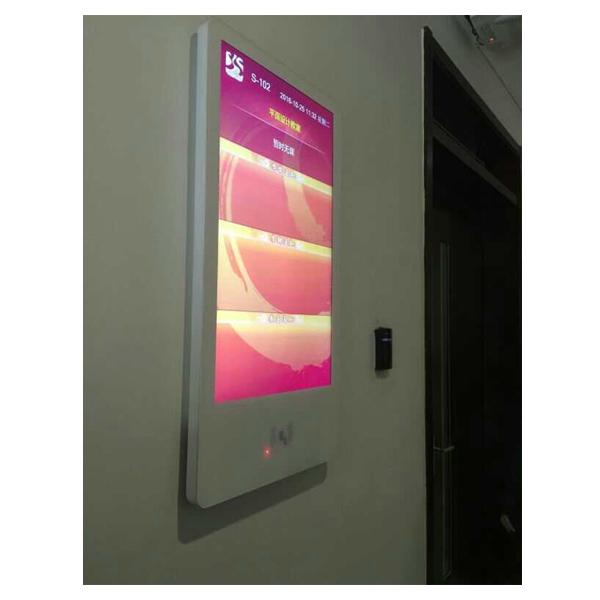 21.5 inch elevator advertising frames
