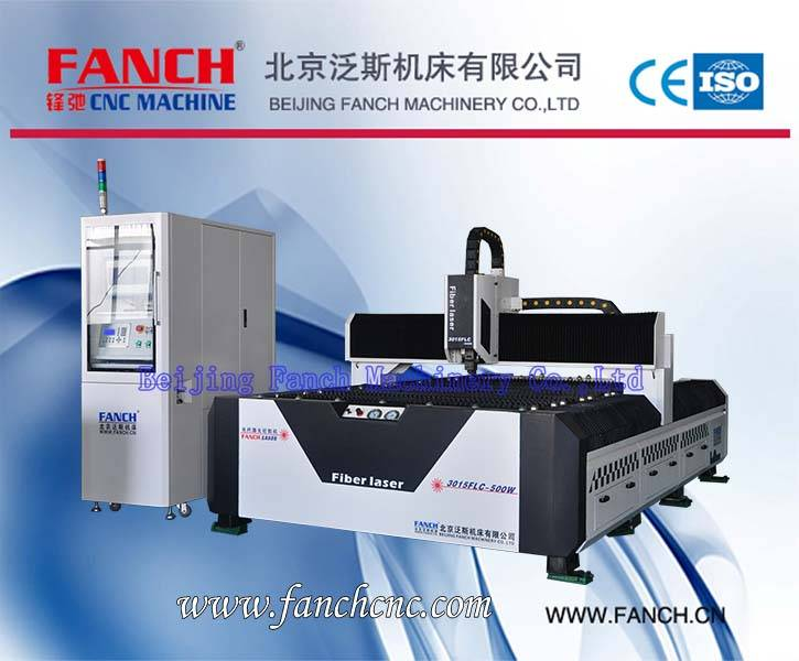 Fiber Laser Cutting Machine for Metal[FC-3015FLC]