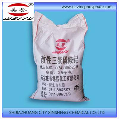Modified Aluminum Tripolyphosphate(EPMC-II)