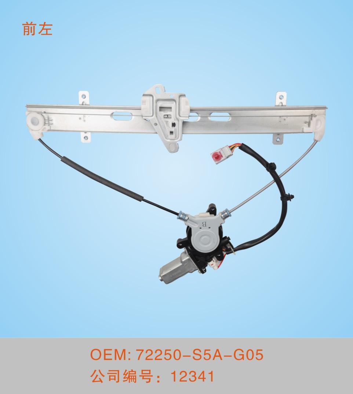 electric window regulator with Honda CIVIC(ES5 01-04years)