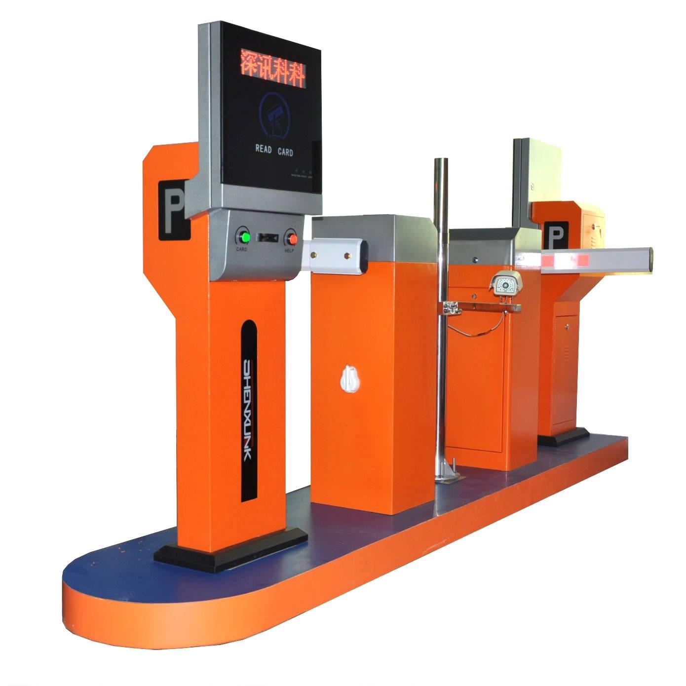 RFID Car Park Management System - Thinkpark Technology Co.,Ltd
