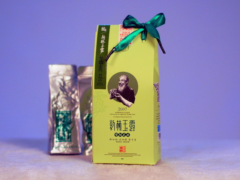Henan Xinlin green tea - 80g