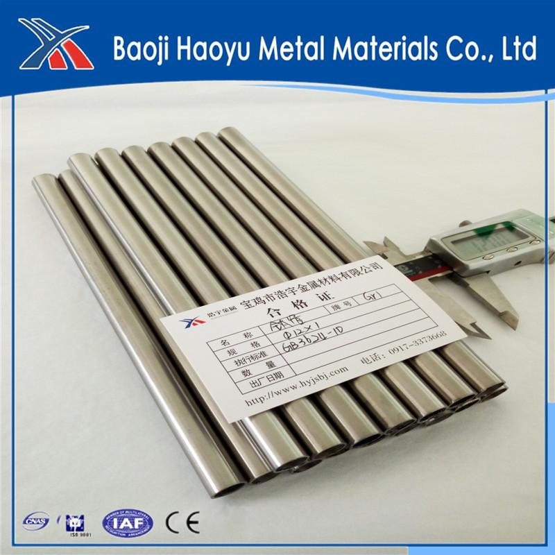 Gr1 ASTM B338 export titanium for medical industry