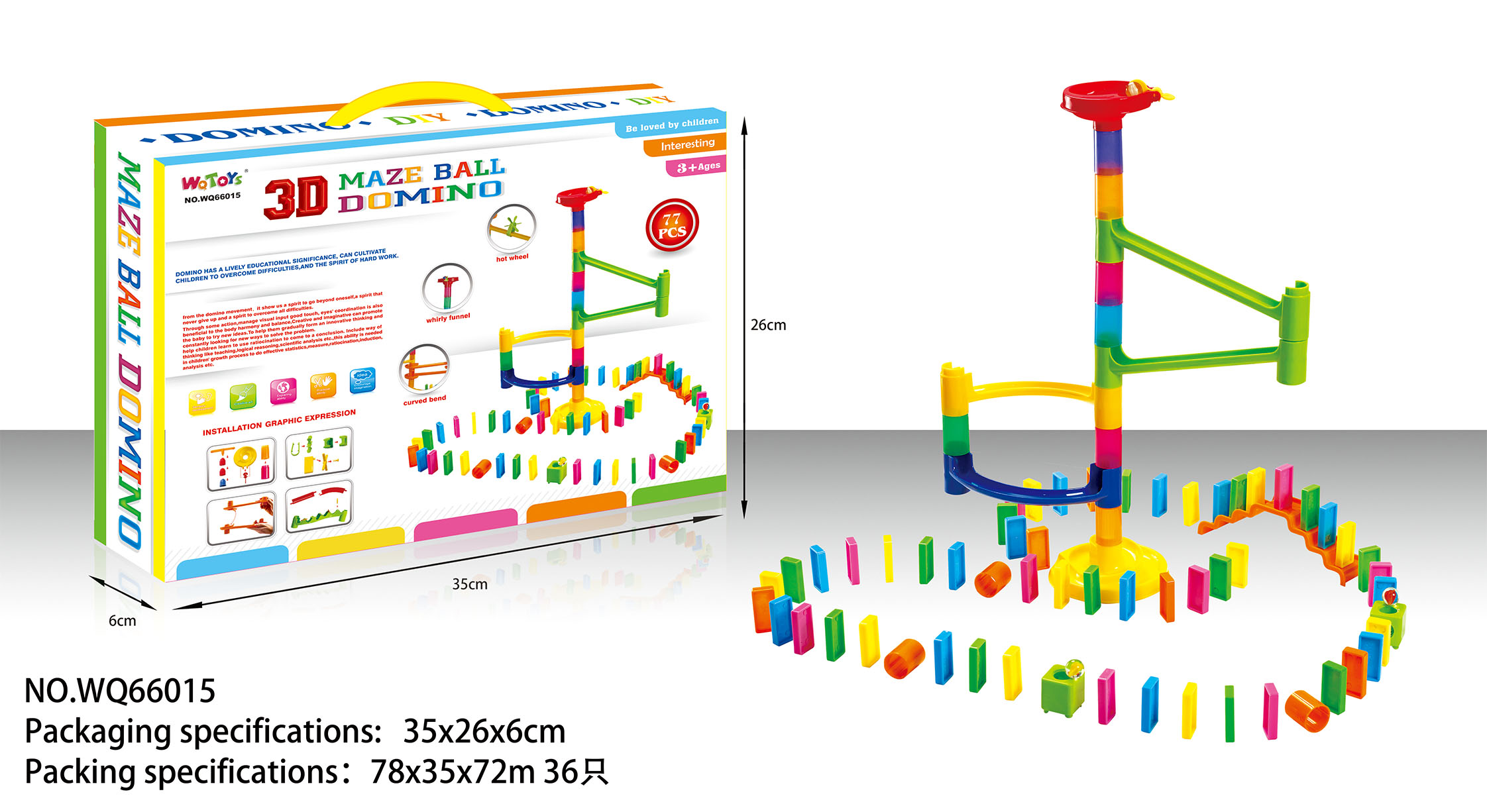 domino intelligence game 77pcs 3d maze ball plastict educational toys