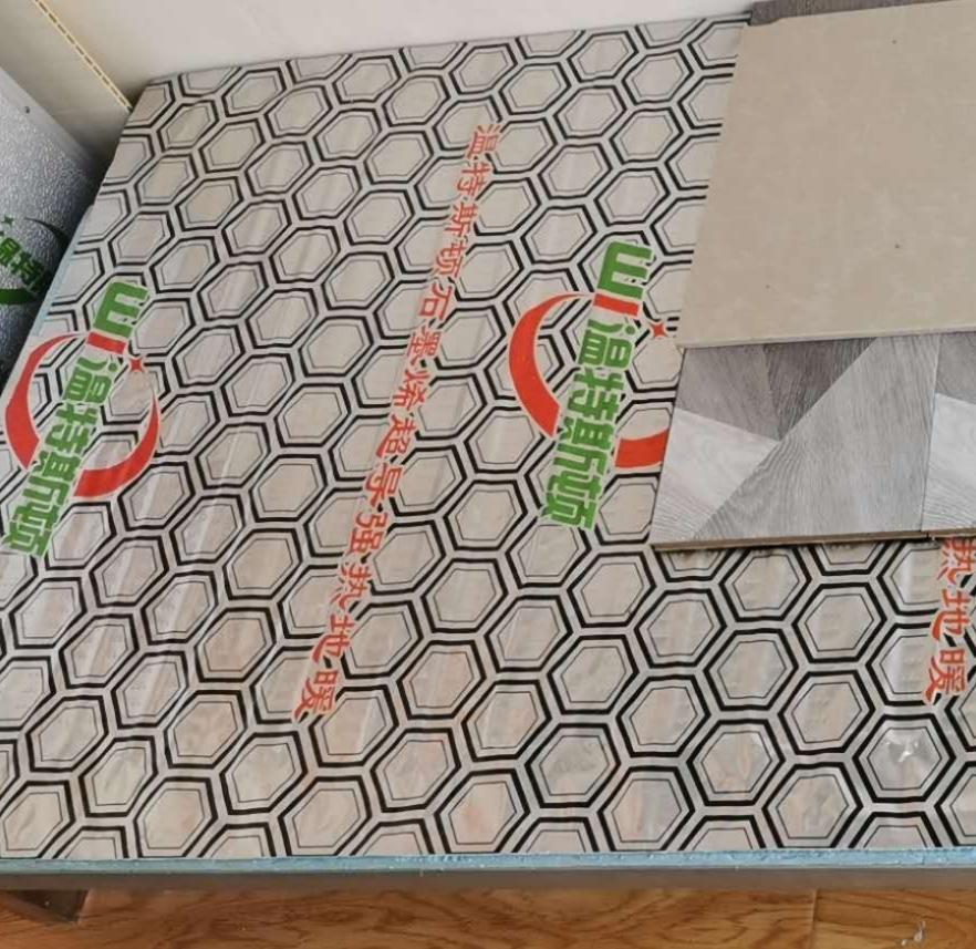 Graphene floor heating