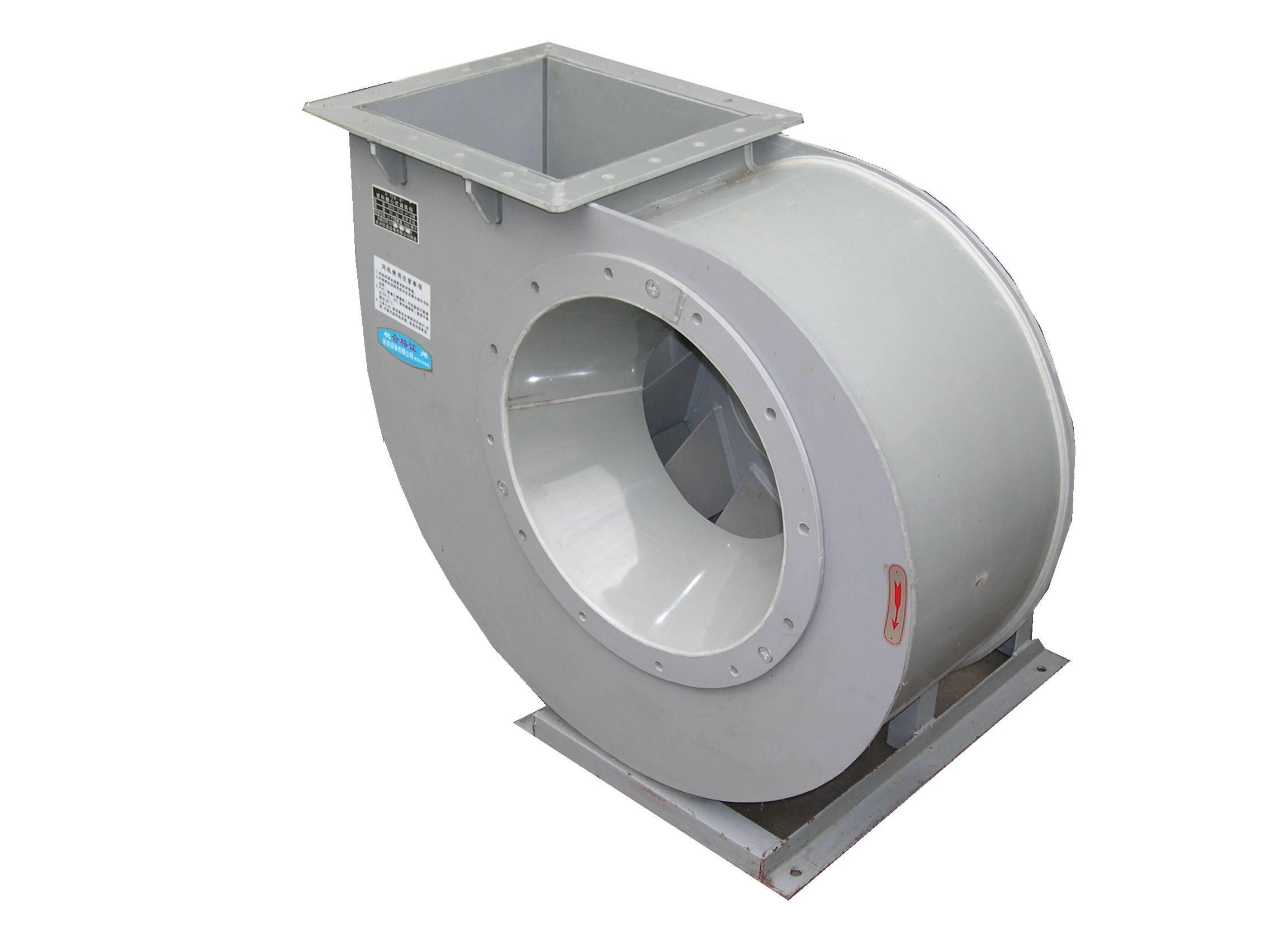 Centrifugal Fan 2 40 Watt : Pp centrifugal fan or blower hangzhou flying technology