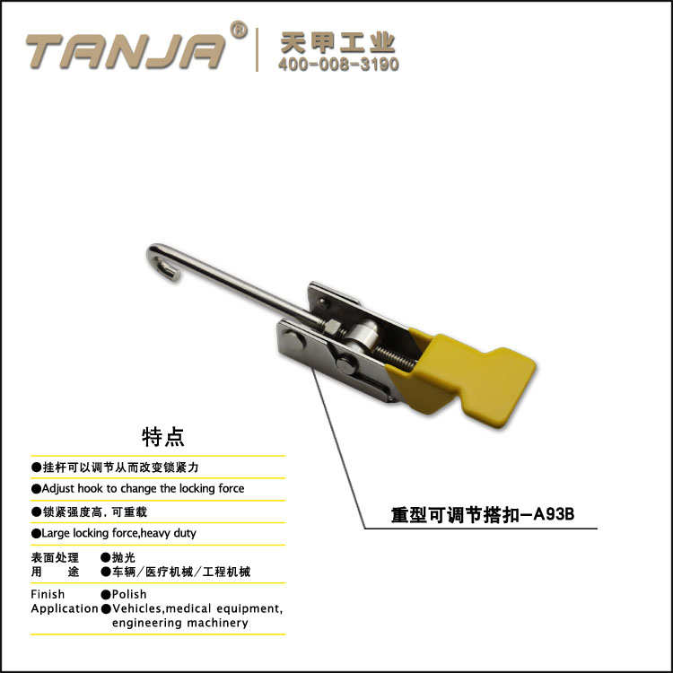[[TANJA] A93 Adjustable Toggle Latches /heavy duty stainless steel 304 toggle clamp latch with long