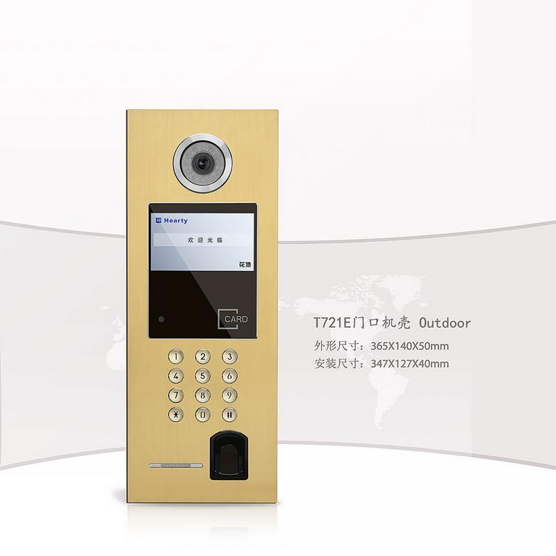 Vide door Phone Case Outdoor Fingerprint Recognition T721E