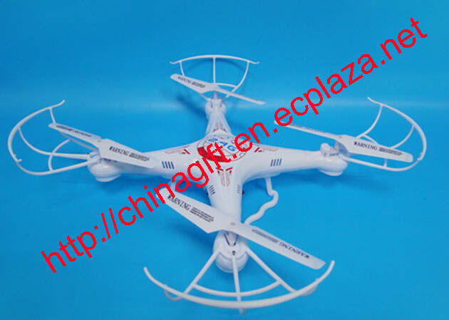 4 Axis DRONE / QUADCOPTER WITH 200 MILLION PIXEL CAMERA
