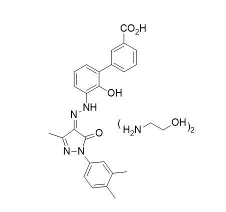 Eltrombopag Olamine (CAS NO.:496775-62-3)