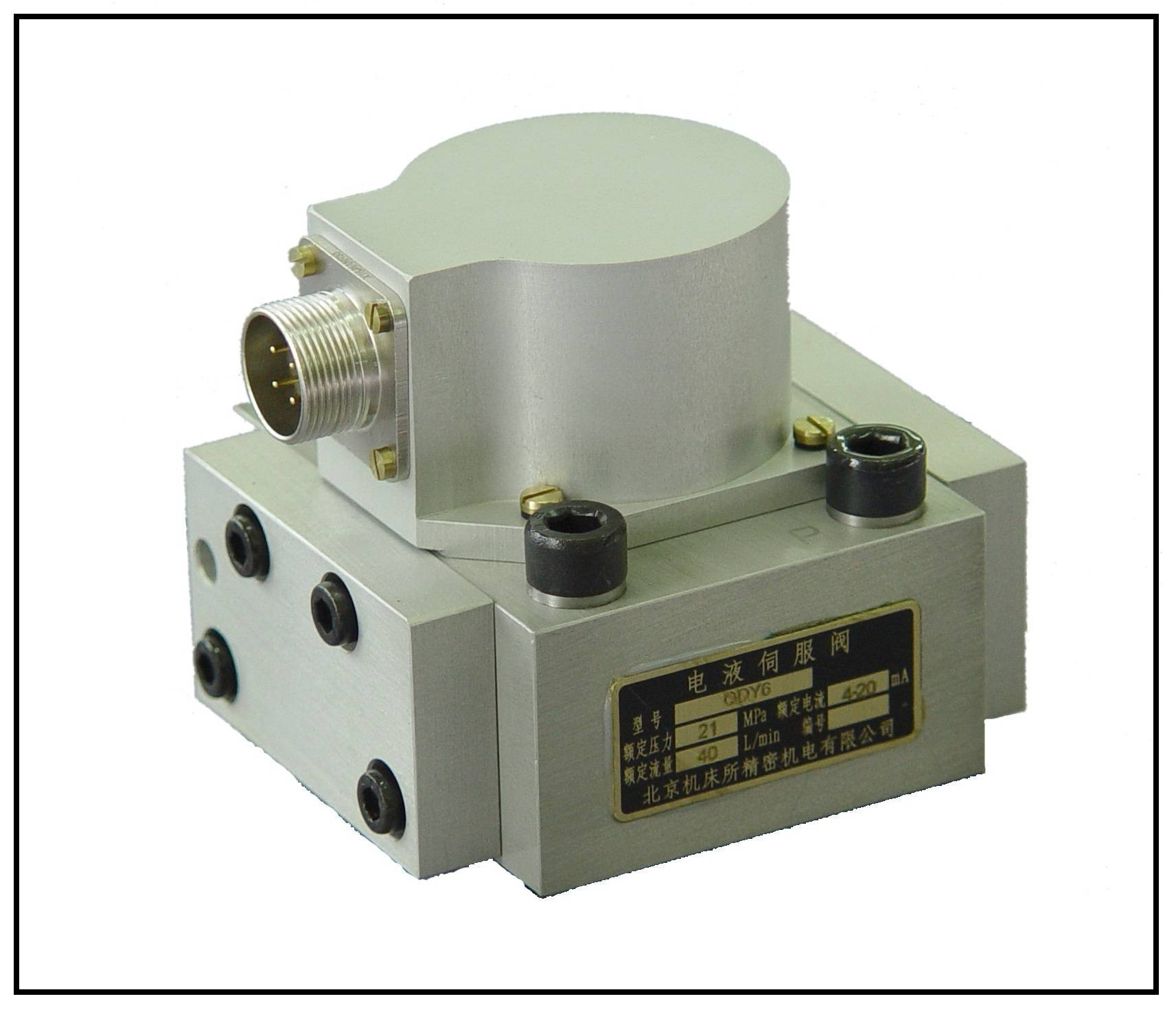 Hydraulic Servo Valve : Electro hydraulic servo valve qdy b bmti