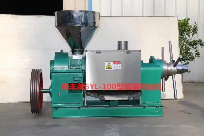 peanut oil pressing machine with good performance