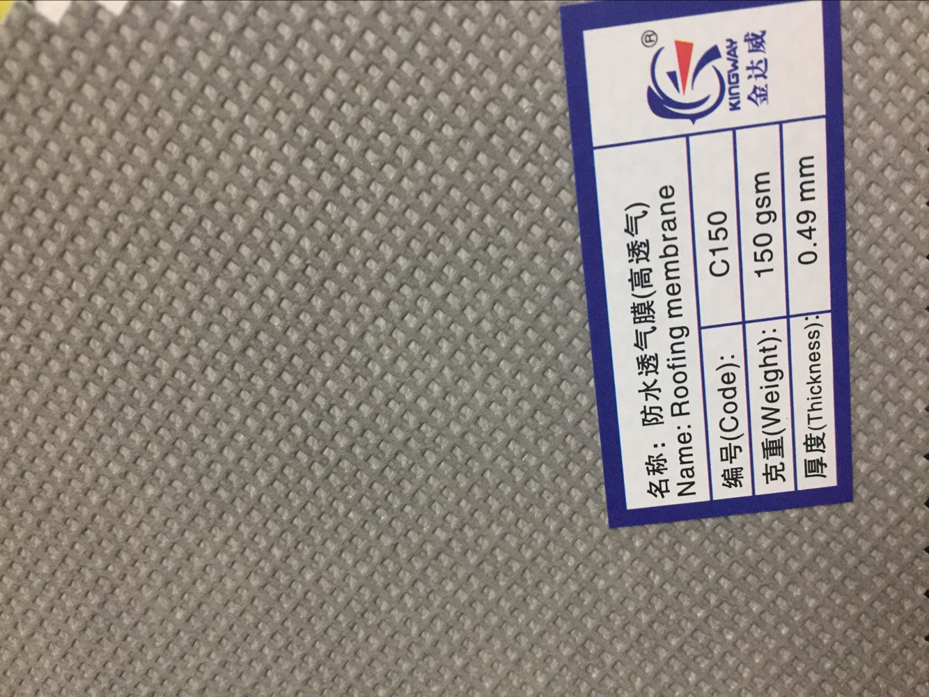 Roofing Membrane/Breathable Membrane