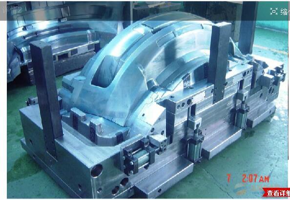 MTSON plastic mold for plastic parts 20