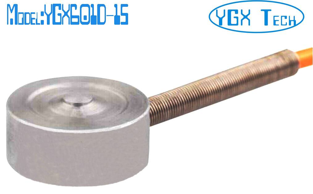 Mini Load Cell Sensor Small Weight Sensor Force Sensor