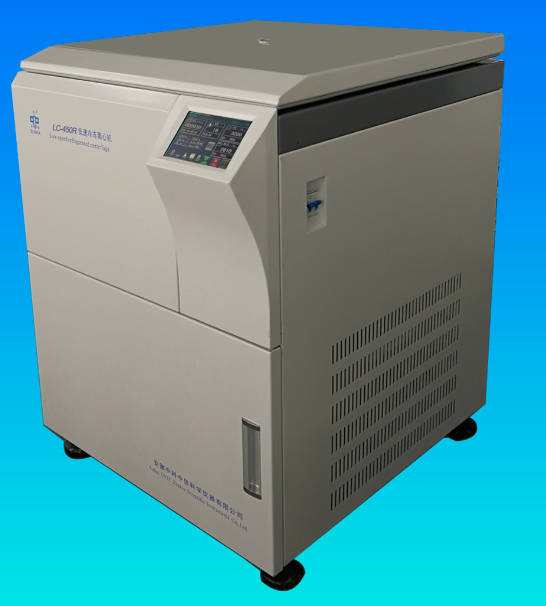 Larger Low Speed Refrigerated Centrifuge LC-450R