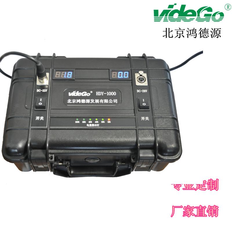 Vidego Portable Lithium Power Supply HDY-1000