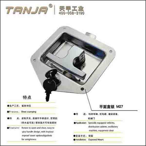 [TANJA] M27 Panel Lock / stainless steel Folding T-Latch/ T handle latch
