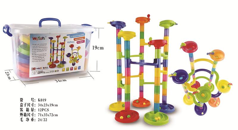 domino intelligence game 3d maze ball plastict educational toys