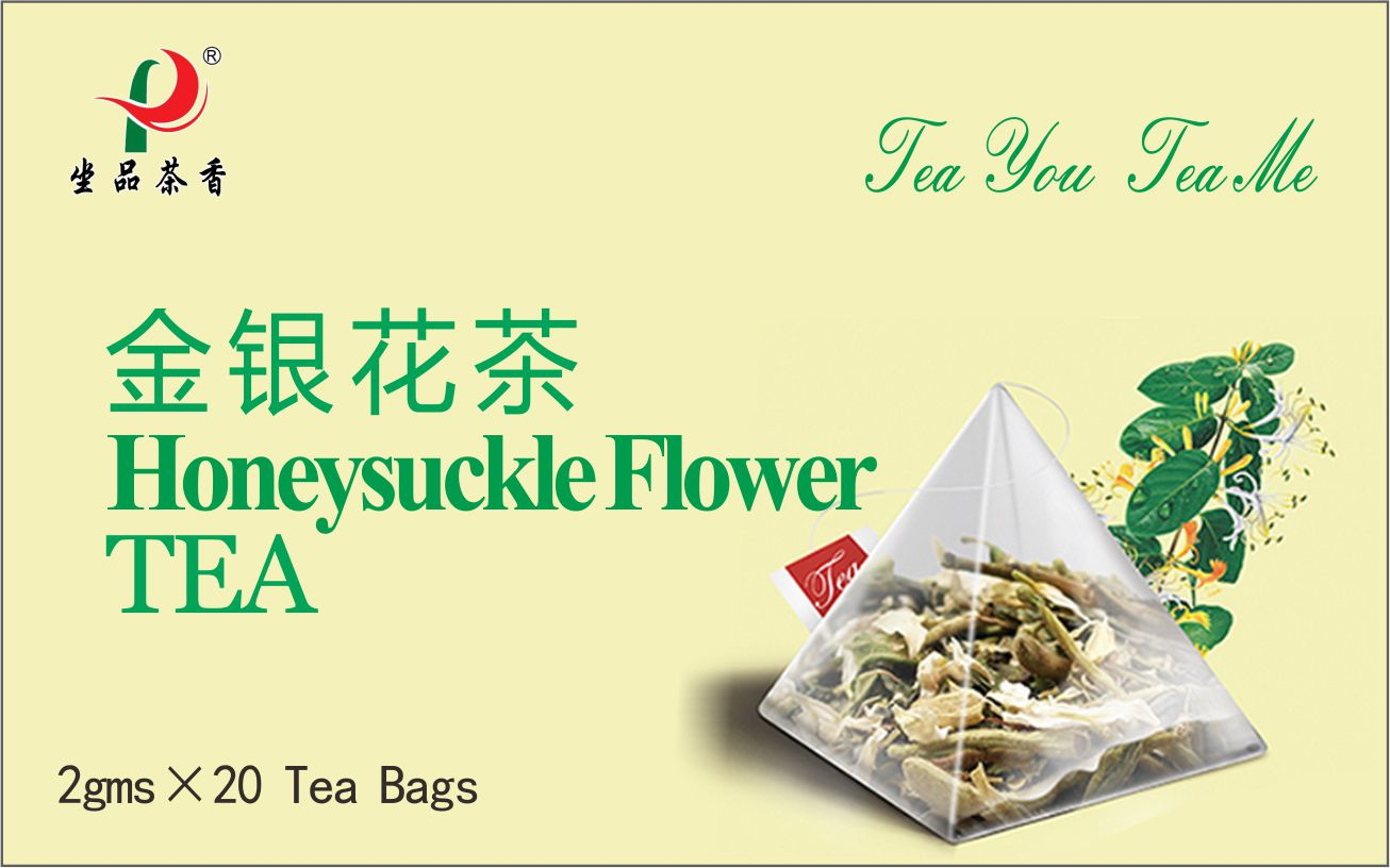 Product Name: Osmanthus Oolong Tea Ingredient: Osmanthus,Oolong Tea,Oil orange Shelf life: 24 month
