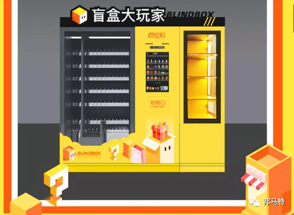 Blind gift box vening machine with touch screen China