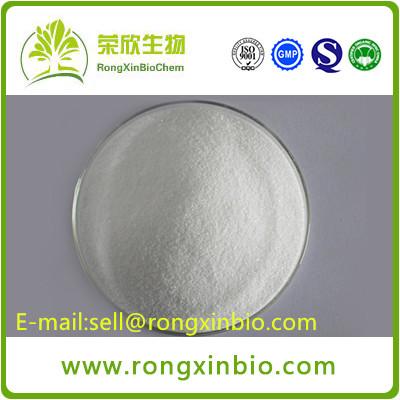 Tamoxifen Citrate(Nolvadex) CAS54965-24-1 Fat Burning Supplementsraw Steroid Po
